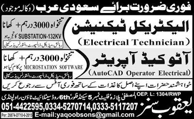 Jobs in Saudi Arabia for Auto Cad & Electrical Technician