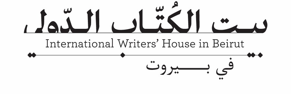 International Writers' House in Beirut