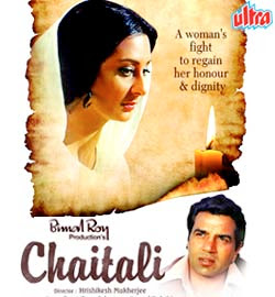 Chaitali 1975 Hindi Movie Watch Online