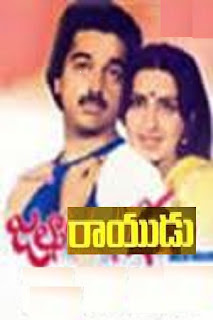 Jalsa Rayudu Telugu Mp3 Songs Free  Download  1984