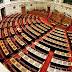 Διαμάχη στη Βουλή για τη διαχείριση των απορριμμάτων