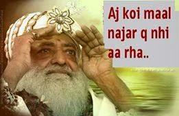 Asaram+bapu+funny+pictures+facebook6 funny tamil photo collection tamil facebook shares asaram bapu,Asaram Meme