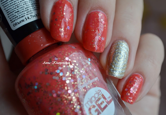 Sally Hansen Miracle Gel 740 Miss Wanderlust  и Sally Hansen Complete Salon Manicure 710 Diamond Jubilee