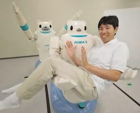 Ri-ba robot