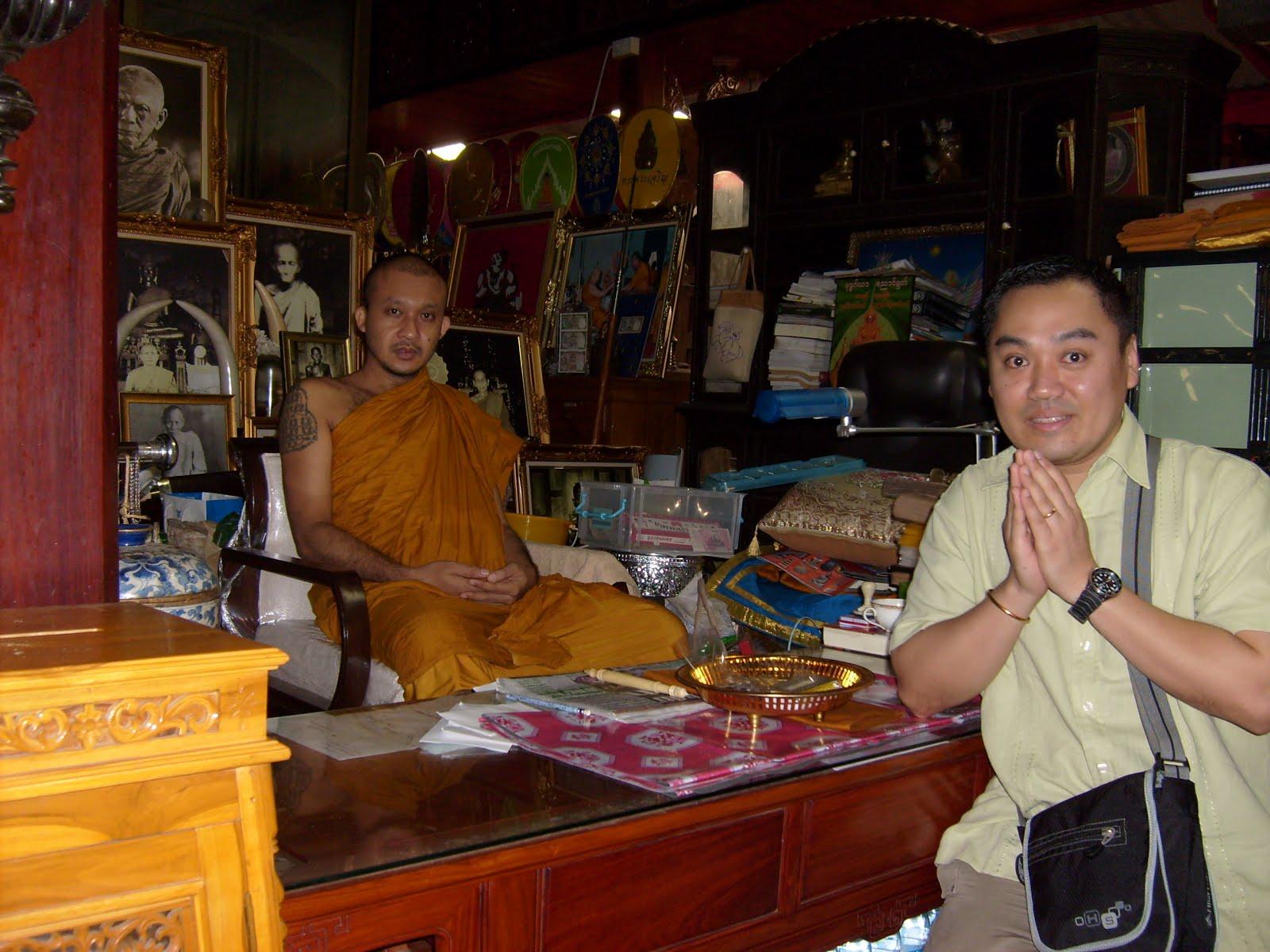 LP Chamnan Wat Bang Kutteetong