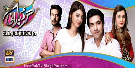 Watch Guriya Rani Episode 32 – Drama ARY Digital Tv