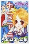 http://shojo-y-josei.blogspot.com.es/2012/11/yamaarashi.html