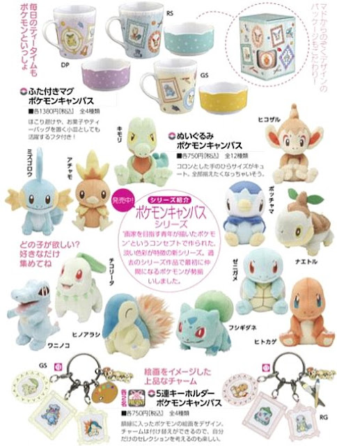 Pokemon Canvas Items from Famitsu