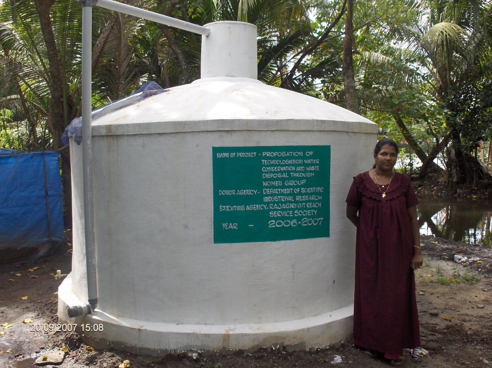 Biogas Plant India Photos Part 68