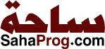 موقع ساحة البرامج sahaprog.com