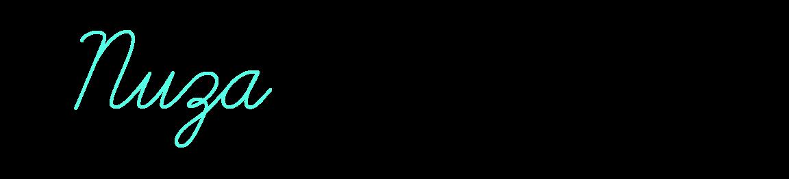 Nuza D' Acol