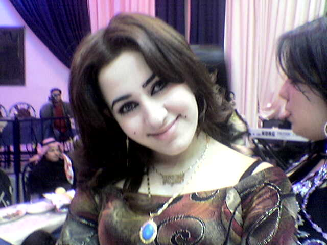 Online dating in faisalabad