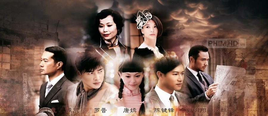 Loạn Thế Giai Nhân - A Beauty In Troubled Times - 2012
