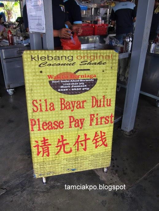 Melaka food trip - Klebang Coconut Shake