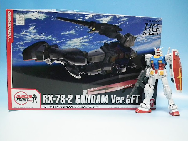 Custom 1 144 RX-78-2 Gundam