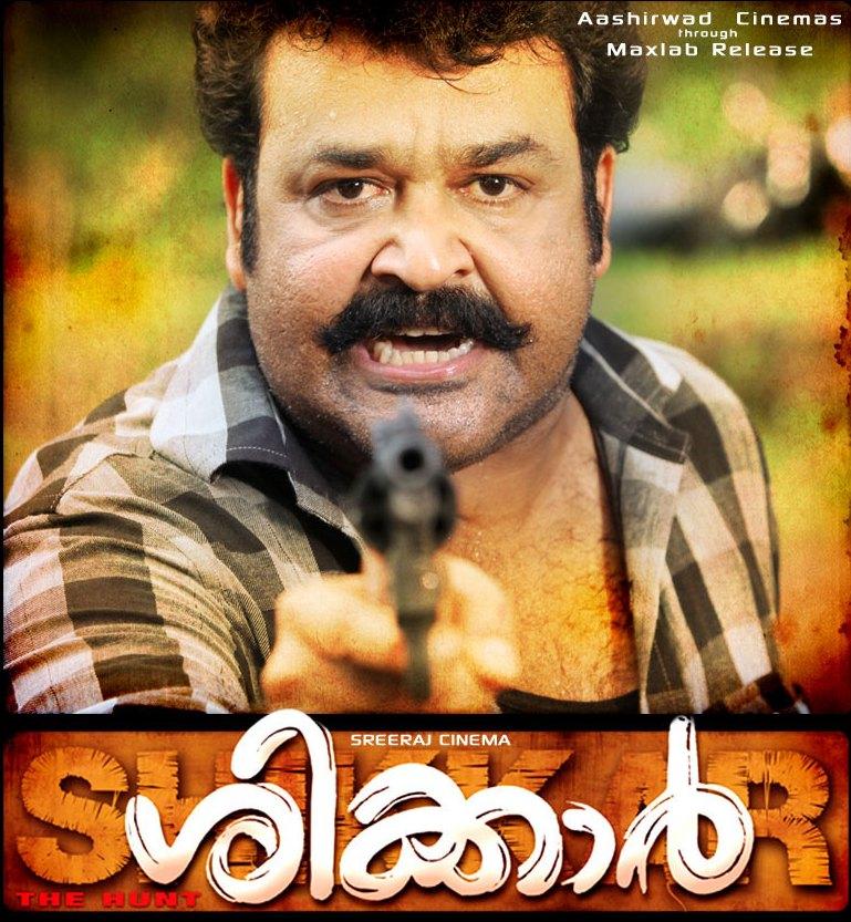 Shikar Malayalam Movie Songs Download ->>> DOWNLOAD