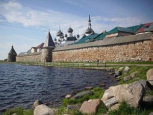 Областной туризм рекомендуют финнам
