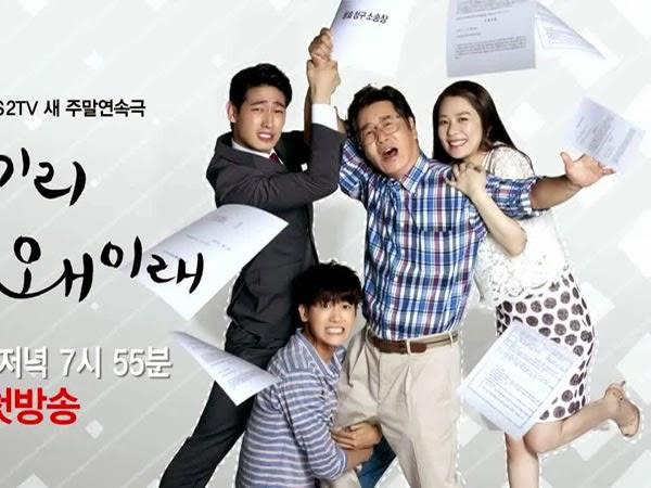 2014年韓劇 家人之間為何這樣線上看