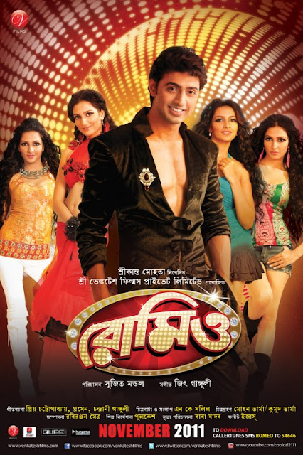 Thank You 2011 hindi movie free download and torrent