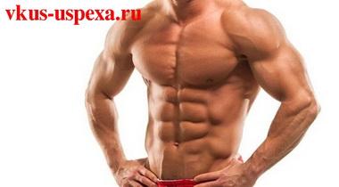 Нарастить мускулы, Рост мышц, здоровье и правильное питание для мышц