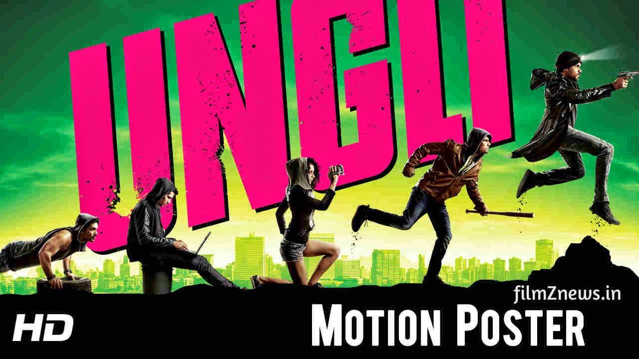 Ungli (2014) First Look Teaser - Emraan Hashmi, Kangana Ranaut, Randeep Hooda, Sanjay Dutt