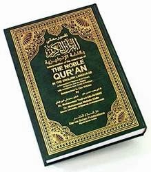 Quran English Translation PDF free download