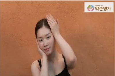 Self Face Massage
