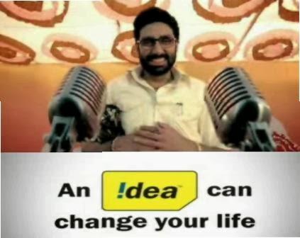IDEA Cellular Limited Job Vacancy Oct 2013