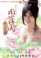 Cảm Xúc Thăng Hoa 3D - Sex And Zen 2011