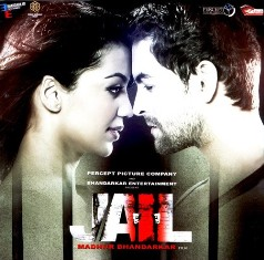 Download Hindi Movie Jail MP3 Songs, Bollywood MP3 Album Jail Songs
