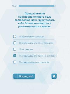 trah-konchayushie-devushki