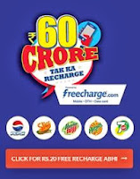 Free Rs. 20 Recharge