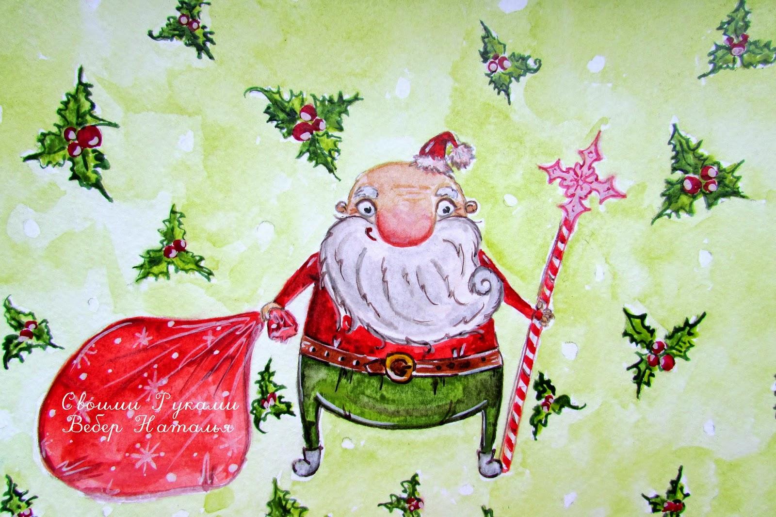 Дед мороз он подарки нам принес песня скачать