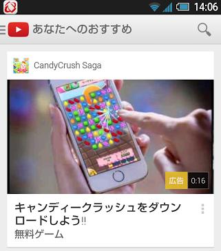 広告料金 YouTube モバイルビデオマストヘッド