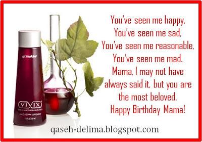 Happy Birthday, Mama..~
