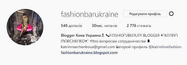 Instagram основная страница
