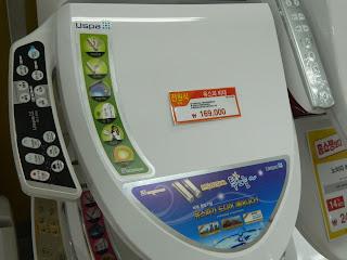 Appliances at the ETland, Seoul