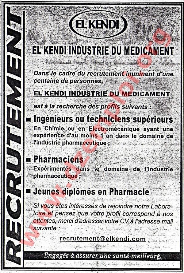 إعلان مسابقة توظيف في شركة الكندي El Kendi ديسمبر 2014 El+Kendi.jpg