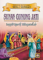toko buku rahma: buku SUNAN GUNUNG JATI (Sayyid Syarif Hidayatullah), pengarang yuliadi soekardi, penerbit pustaka setia