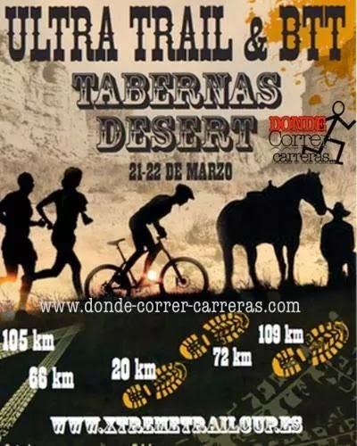 Trail&BTT Tabernas Desert