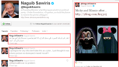 ماذا قال نجيب ساويرس عن الاسلام