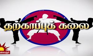 Tharkaapu Kalai 27-04-2017 Kalaignar TV