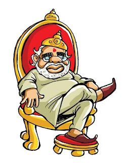 Modislap - Narendra Modi of India - Asia | Middle East