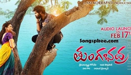 Tungabhadra 2015 Telugu Movie Mp3 Songs.pk Download New Telugu Songs