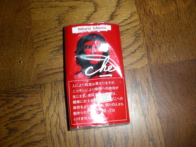 チェ ゲバラ タバコ