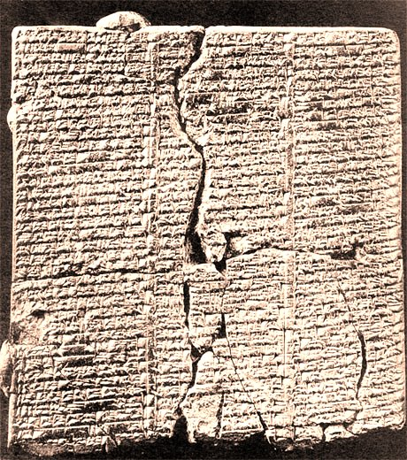 genesis and gilgamesh Many have taken this to heart and continue to use the word of the god of genesis  as authority to rape, pillage, and squander all that the natural.