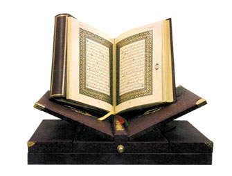 Fundamentos Científicos e o Alcorão