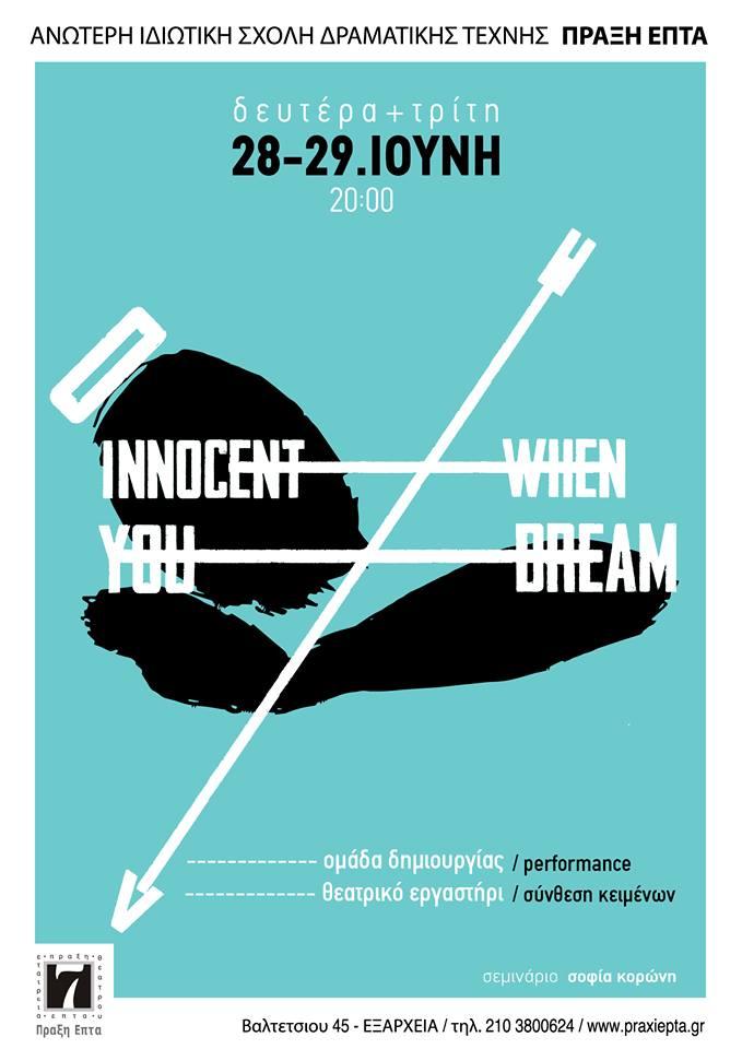 Innocent when you Dream 2016