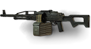 PKP Pecheneg - Modern Warfare 3 Weapons