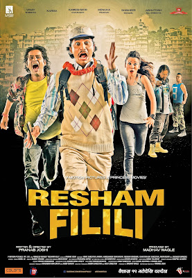 RESHAM FILILI 2015 watch full nepali movie